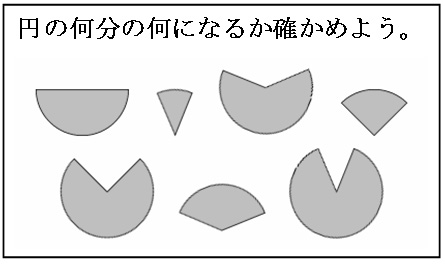 02_zukei